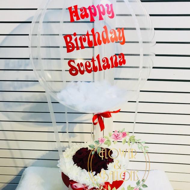 """Композиция """"Happy Birthday"""""""